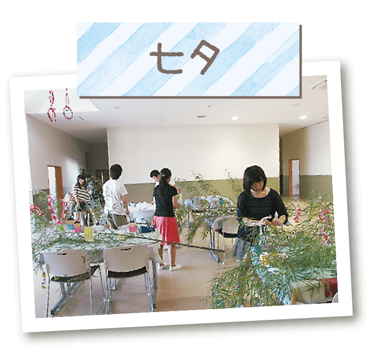 ひまわり幼児教育専門学院 七夕