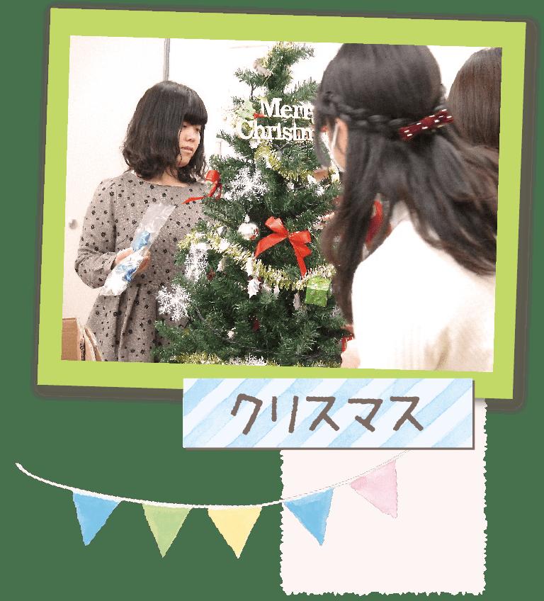 ひまわり幼児教育専門学院 クリスマス