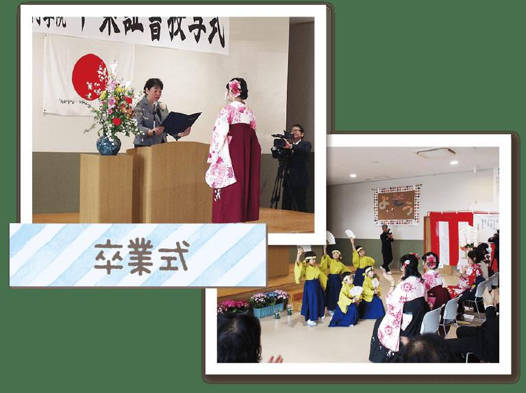 ひまわり幼児教育専門学院 卒業式